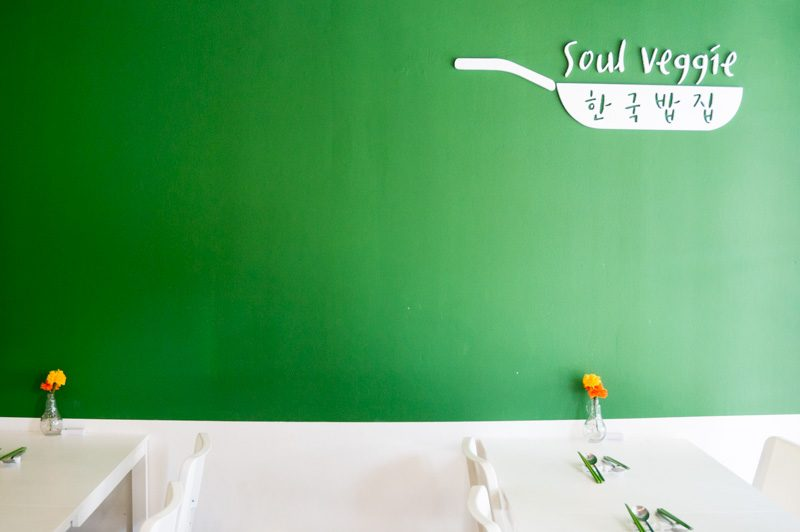 soul veggie 14 800x532 Soul Veggie: 100% Korean Vegetarian Food Made From Scratch With No Garlic & Onions In Chinatown