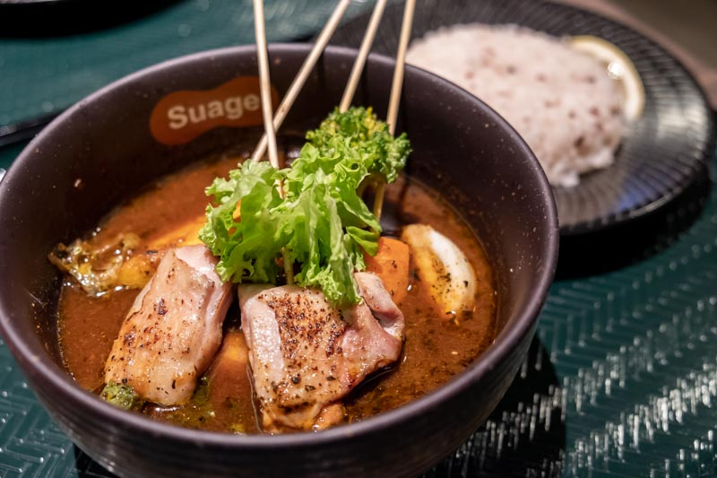 Suage 23 Suage: Fork Tender Pork Belly & Famous Soup Curry From Hokkaido At Capitol Piazza