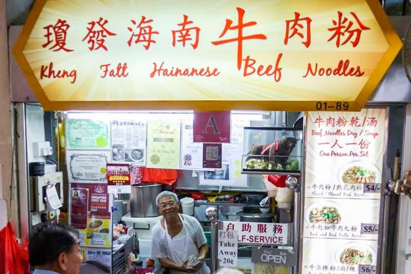 Best Beef Noodles 8 Online