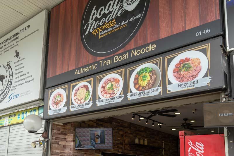 Food Under S$11 In Rochor 5