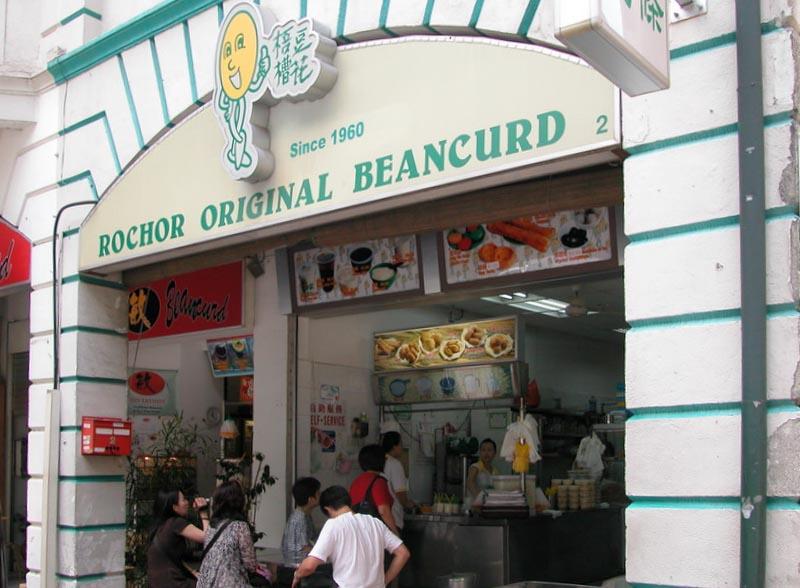 Food Under S$11 In Rochor Online 5