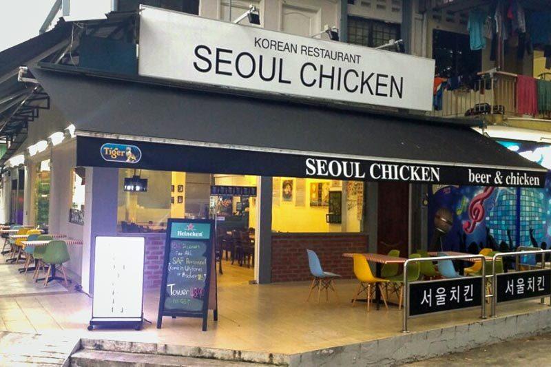 Seoul Kitchen Online 1