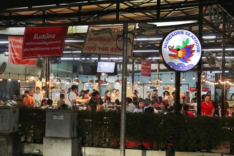 Mungkorn Seafood 1