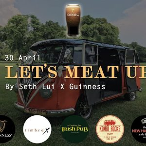 Lets Meat Up Guinness Event