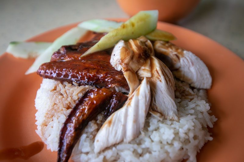 Hai Shan Roasted Chicken Rice Tiong Bahru Food Centre 2