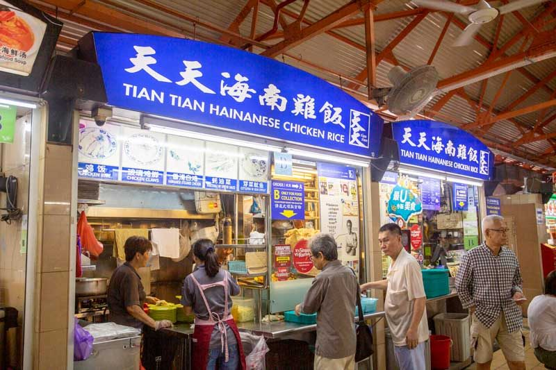 Maxwell Food Centre Ah Tai Tian Tian Hainanese Chicken Rice Chinatown 11