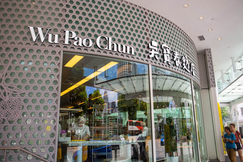 Wu Pao Chun Bakery Capitol Piazza City Hall 22