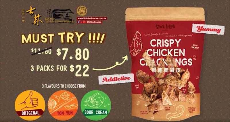 Shihlin Taiwan Street Snacks Crispy Chicken Skin Online 2