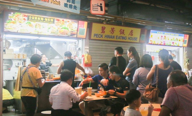 He Jia Huan Ban Mian Toa Payoh Singapore 10