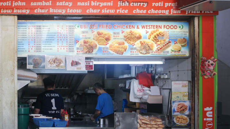 Ubi 325 Fried Chicken And Western Food 1