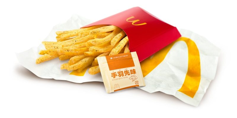 Mcdonald's Japan Tonkatsu Burger Online (1)
