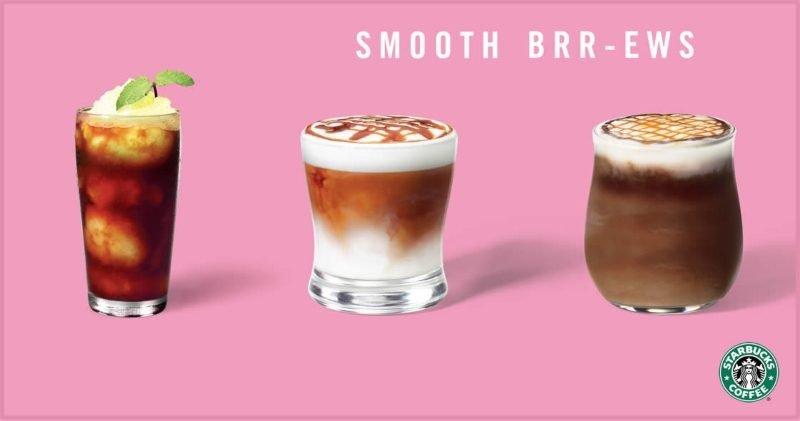Starbucks New Drinks 2020 Online 1