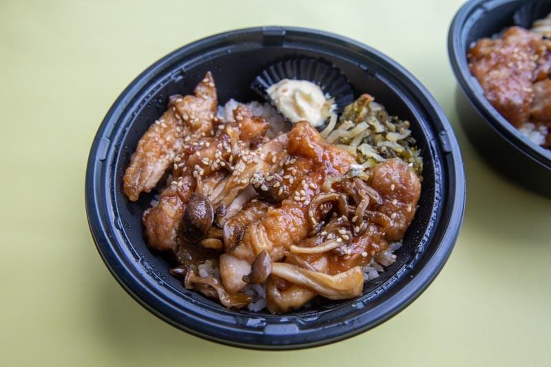 Grabfood +1 Upsized 8