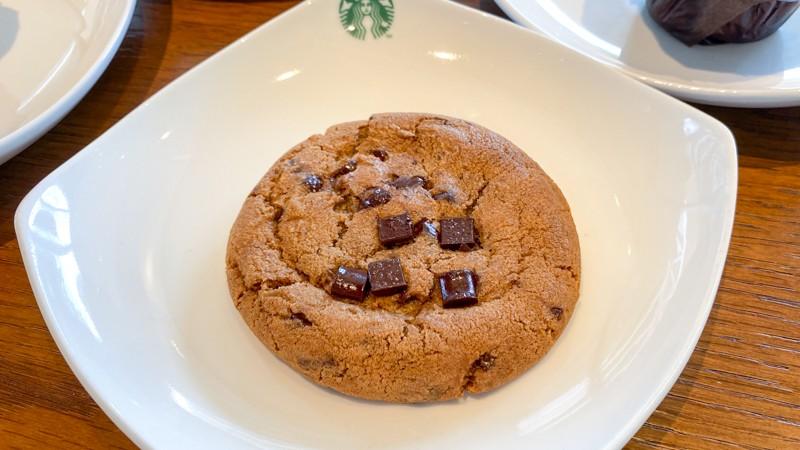 Starbucks Pastries 10