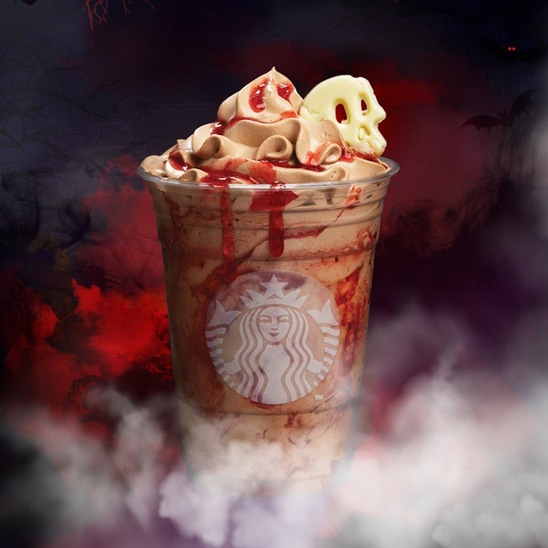 Starbucks Singapore Halloween Online 4