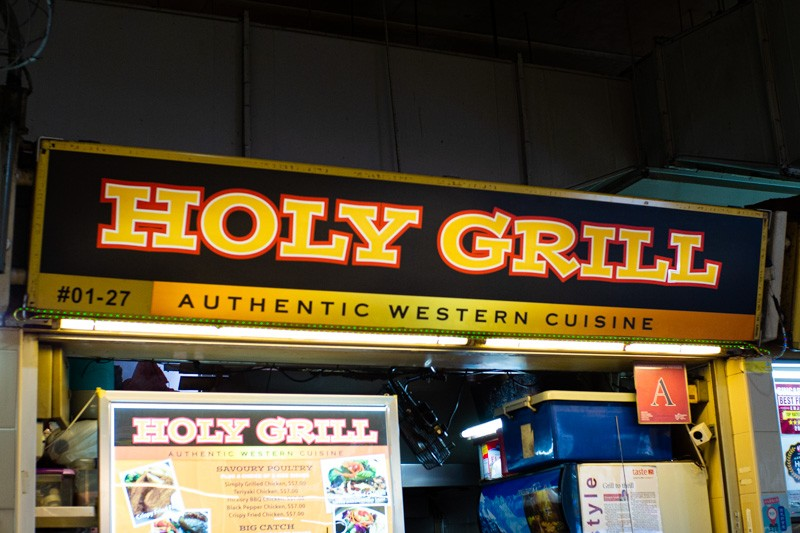 Holy Grill 2