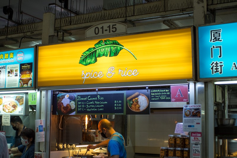 storefront of spice and rice