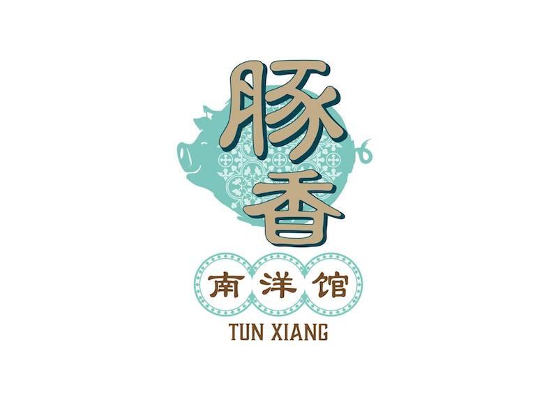 Tun Xiang logo