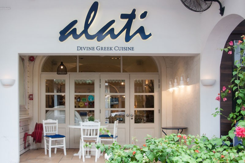 Exterior of Alati at Telok Ayer