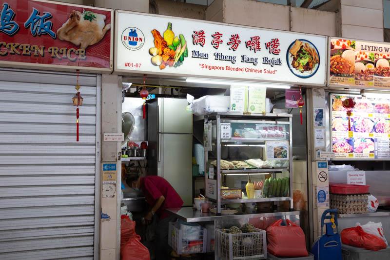 Storefront of Mun Theng Fang